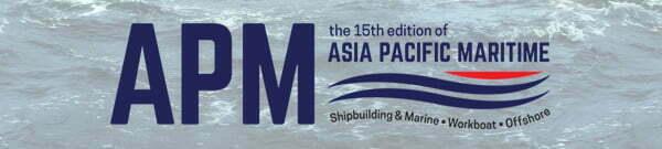 APM 2018 AMI Marine Event